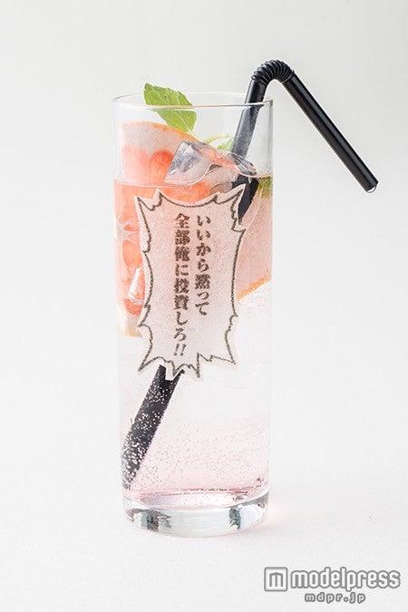 エレンのピンクグレープフルーツ/画像提供:井上商事