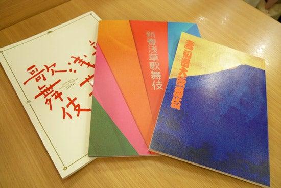 歌舞伎を観にいこう!後編「新春一月公演の見所を一挙ご紹介 ...