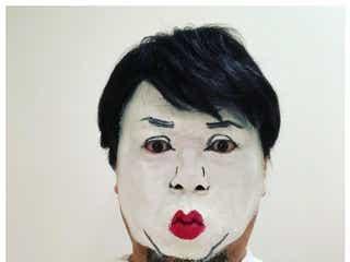 """くっきー、嵐・櫻井翔の""""白塗り顔マネ""""公開 本人も歓喜"""