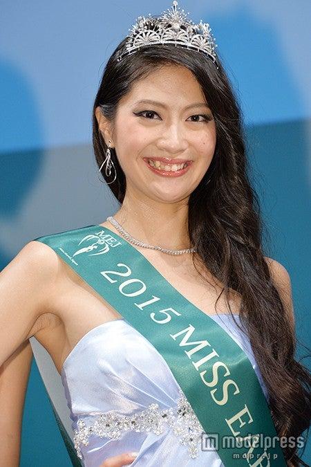 「2015ミス・アース・ジャパン」グランプリに輝いた山田彩乃さん【モデルプレス】
