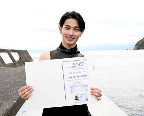横浜流星、ドラマ「DCU」で阿部寛とバディに スキューバダイビング免許も取得
