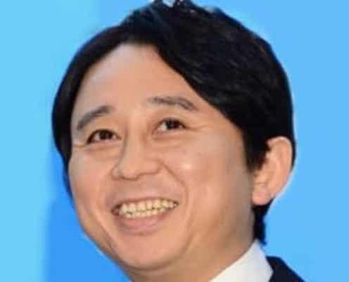 有吉弘行、『パリスとお料理』の面白さにハマる!