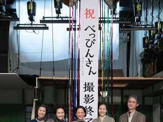 芳根京子にサプライズも 朝ドラ「べっぴんさん」がクランクアップ<各キャストスピーチ>