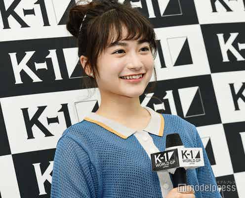 福田愛依、『K-1甲子園2019』初代応援サポーターに抜てき