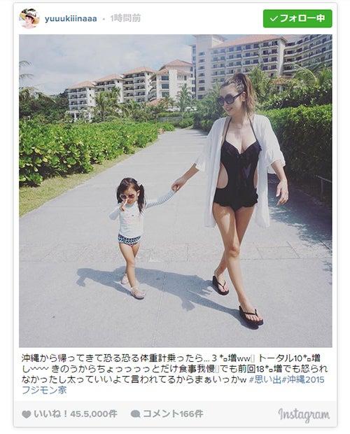 第2子妊娠中の木下優樹菜、水着姿を披露/Instagramより【モデルプレス】