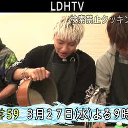 GENERATIONSチャンネル「検索禁止クッキング!調理編」より(画像提供:LDH JAPAN)