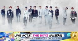 "K-POPの次世代担う""THE BOYZ""関西初ライブが決定 「関西コレクション2019S/S」出演"