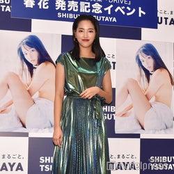 春花さん (C)モデルプレス