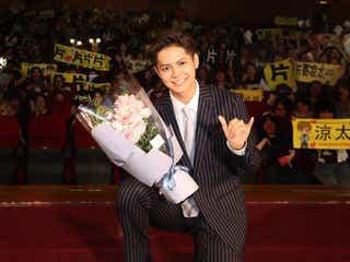 GENERATIONS片寄涼太、上海国際映画祭に初登場「きみと、波にのれたら」最優秀作品賞受賞