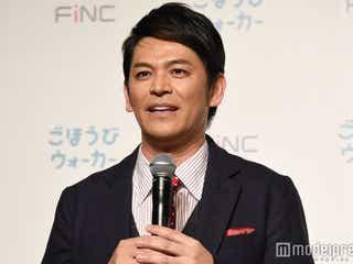 ますだおかだ岡田圭右、離婚を報告
