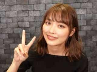 内田理央がYouTubeチャンネル開設!「エヴァ」コスプレを期待する声も