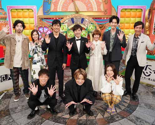 「ニノさんSP」西島秀俊・杉咲花ら豪華俳優陣が集結 チーム対抗で白熱バトル