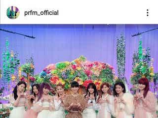 Perfumeあ~ちゃん&NiziUの集合ショットに「最高のコラボ」「感動」と注目集まる