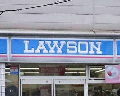 """「どれくらい濃厚なの!?」ローソンの""""新作アーモンドアイス""""が気になる!"""