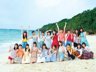 日向坂46、初のグループ写真集で沖縄旅行 プール&ランジェリー撮影にも挑戦