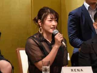 【RIZIN会見レポ】ツヨカワ女王・RENA はNYのリベンジ戦決定「別人だと思わせる」