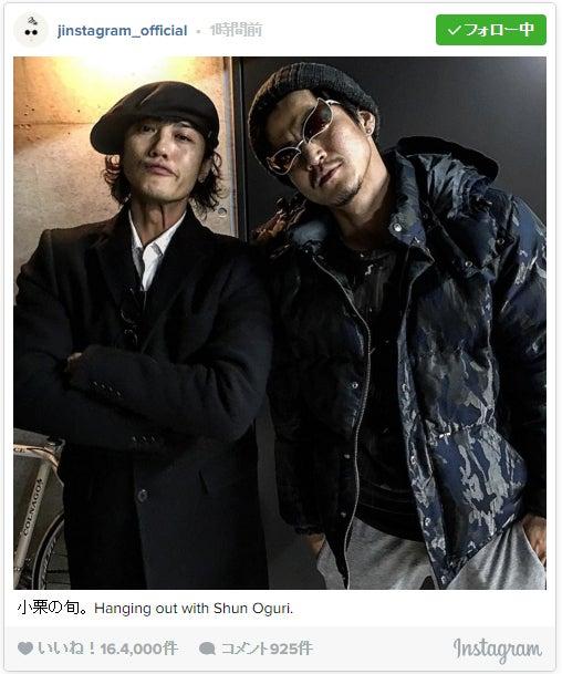 赤西仁(左)&小栗旬(右)の豪華2ショット/赤西仁Instagramより【モデルプレス】