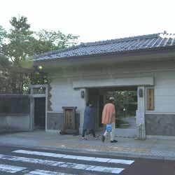 香織、翔平「TERRACE HOUSE TOKYO 2019-2020」8th WEEK(C)フジテレビ/イースト・エンタテインメント