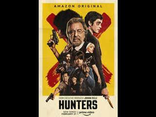 『ゲット・アウト』監督×アル・パチーノ主演の『ナチ・ハンターズ』も!Amazon新着情報
