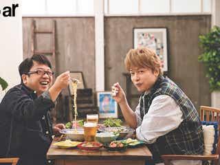 香取慎吾、大親友・天野ひろゆきと手料理 おもてなしメニューとは