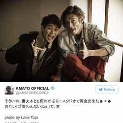 モデルプレス - 窪塚洋介&妻夫木聡、再会が話題 IWGPコンビに「キングとサルだ!」の声
