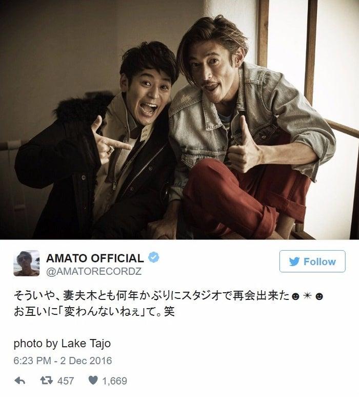 妻夫木聡(左)と窪塚洋介 photo by Lake Tajo(窪塚洋介Twitterより)