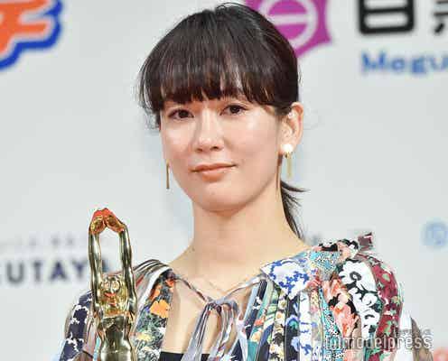 水川あさみ、戸田恵梨香との週刊誌報道巡りスタッフが否定「事実と異なる内容」