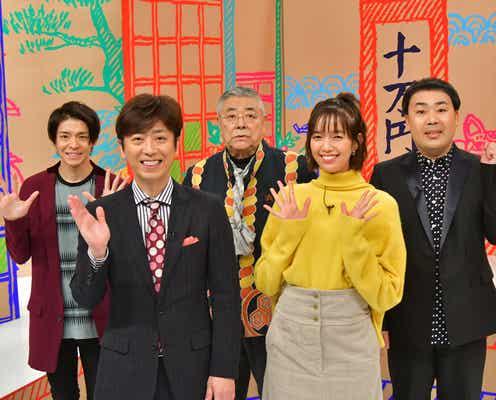 King & Prince岸優太、10万円でメンバーにプレゼントをするなら?「僕が舵を取ってみたい」