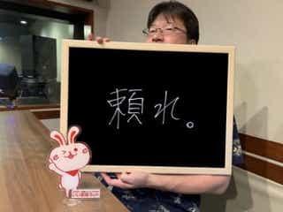 """「香取慎吾くんは、みんなのことを静かに見守っているタイプ」佐藤二朗が現場の""""座長""""について語る"""