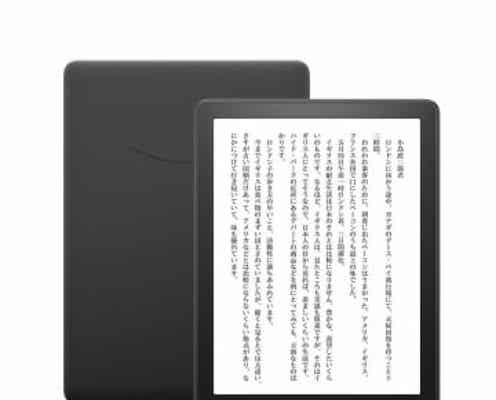 電子書籍リーダー「Kindle Paperwhite」 色調を調節できる6.8型ディスプレー