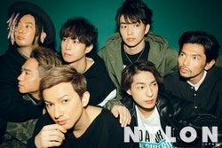 DA PUMP/「NYLON JAPAN」2019年4月号より(C)カエルム