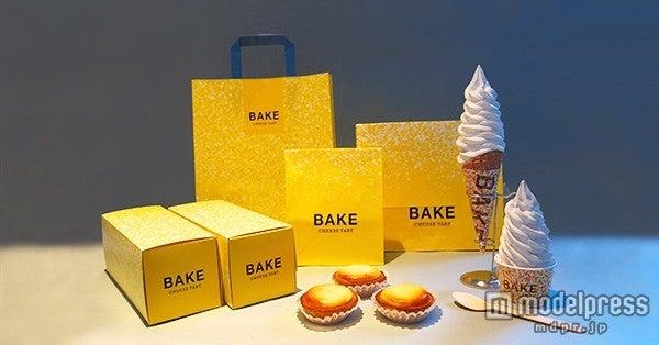 「焼きたてチーズタルト」以外のメニューも豊富/画像提供:BAKE