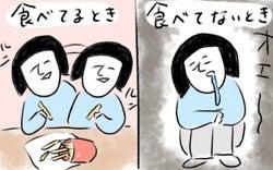 「ただ食べたいだけ」と勘違いされやすい!? 私の食べづわりエピソード【とまぱんのゴロ寝日記】