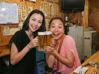 """木村佳乃がディープ赤羽で昼間からはしご酒!""""昼ベロ""""初体験は「楽しかった!」"""