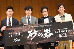(左から)野村周平、東山紀之、中島健人、高嶋政伸(C)モデルプレス