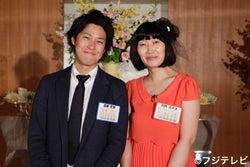 たんぽぽ川村エミコ、8歳下一般男性とカップル成立「魅力を感じました」