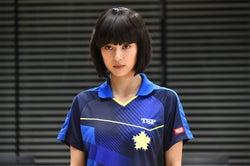 中村アン(C)2017『ミックス。』製作委員会