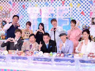 日本人が好きなアイスNo.1決定「アイス総選挙2018」開催 X JAPAN・Toshiも出演
