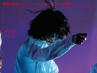欅坂46、グループ史上最も難解な傑作「アンビバレント」の魅力迫る