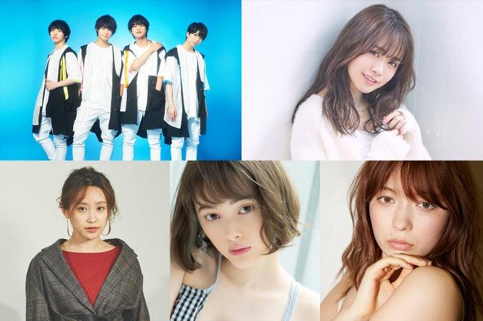 (左上から時計回り)M!LK、菅本裕子、八木アリサ、玉城ティナ、高橋愛(提供写真)