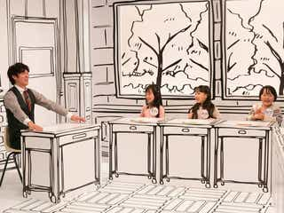 """関ジャニ∞が""""先生""""に 個性あふれる授業"""