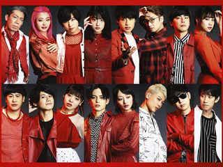 吉本坂46、3rdシングルリリースがクリスマスに決定 REDが初の表題曲担当