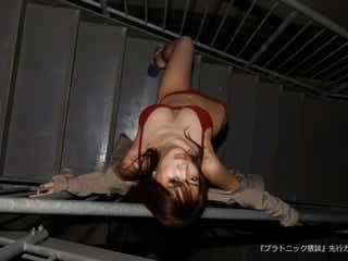 森咲智美、コートに水着・浴衣・目隠し…エロス溢れるおとなの絵本「プラトニック猥談」発表