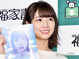 乃木坂46北野日奈子、活動再開後は「不安も大きかった」 卒業控える西野七瀬への思いも