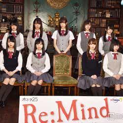モデルプレス - けやき坂46メンバー、兼任解除の長濱ねるについてコメント<Re:Mind>