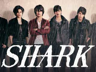 King & Prince平野紫耀、初主演ドラマ「SHARK」など配信決定