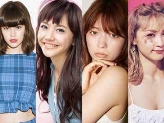 emma・松井愛莉・八木アリサらも登場 Dream AmiはTGC初ソロステージ<TGC富山2018>