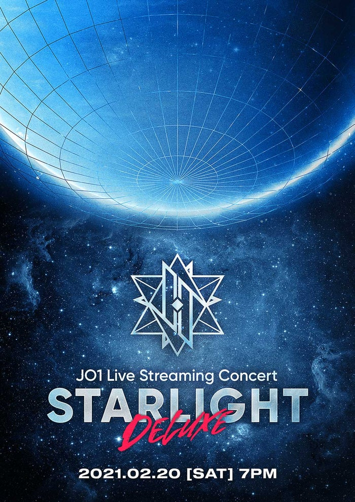 JO1オンラインライブ「JO1 Live Streaming Concert 『STARLIGHT DELUXE』」(C)LAPONE ENTERTAINMENT