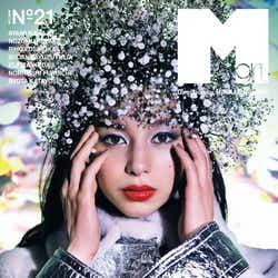 雑誌「Mgirl 2017-2018AW」(MATOI PUBLISHING inc.、2017年10月27日発売)表紙:中条あやみ(画像提供:MATOI PUBLISHING inc.)