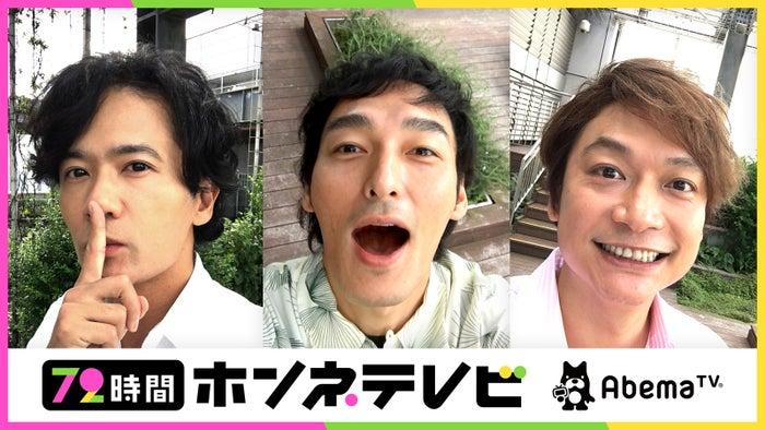 72時間ホンネテレビ(左から)稲垣吾郎、草なぎ剛、香取慎吾(C)AbemaTV